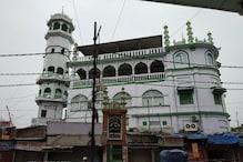 پٹنہ میں پڑھی گئ جمعہ کی نماز لیکن کئ مسجدوں میں لٹکا رہا تالا