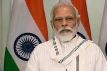 وزیر اعظم مودی نے بتایا کیا ہے ملک کے خود مختار ہونے کا مطلب، پڑھیں خطاب کی خاص باتیں