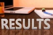 اے پی بورڈ انٹر کے نتائج کا اعلان، 12 ویں کے 63فیصد طلبا ہوئے پاس، ایسے یہاں چیک کریں رزلٹ
