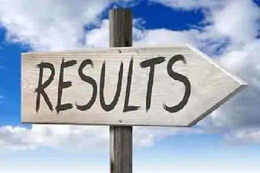 جی ایس ای بی 12ویں نتائج 2020: گجرات بورڈ نے جاری کئے 12ویں کے نتائج، gseb.org پر ایسے کریں چیک