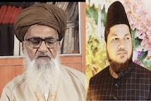 کیا سنیٹائزر لگاکر نماز ادا کرنا حرام؟  علماء کےدرمیان اختلاف: یہاں جانیں کیاکہتے ہیں علما