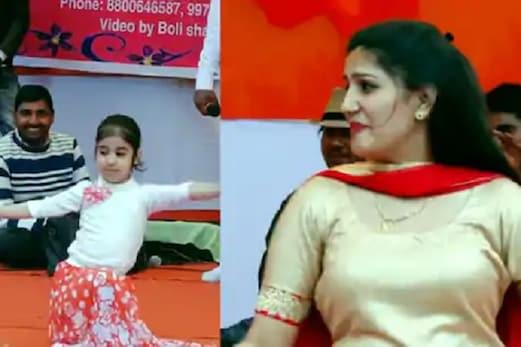 سپنا چودھری کو چھوٹی بیٹی نے دی زبردست ٹکر، ڈانس دیکھ کر دیوانے ہوئے لوگ، دیکھیں ویڈیو