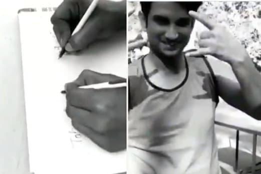 دونوں ہاتھوں سے لکھ سکتے تھے سشانت سنگھ راجپوت، ویڈیو دیکھ کر لوگوں نے کہی یہ بات