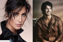بالی ووڈ اداکارر سشانت سنگھ راجپوت کو پسند کرتی تھیں کٹرینہ کیف، کہی تھی یہ بات: ویڈیو ہوا