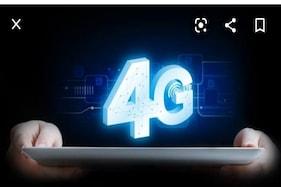 4 جی انٹرنیٹ سروس کی بحالی کو  لے کر جموں کشمیر میں افواہوں کا بازار پھر ہوا گرم