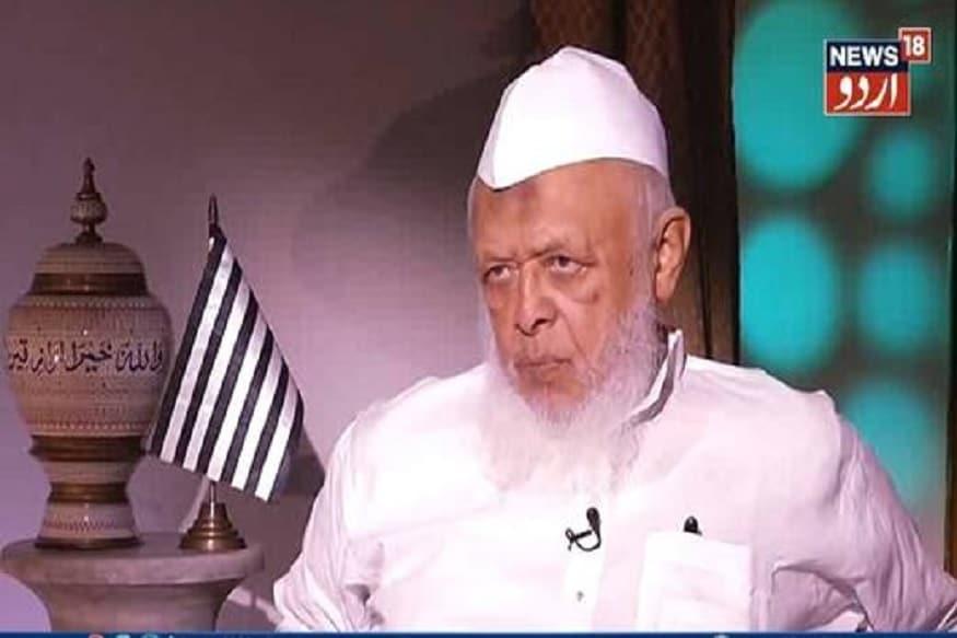 مولانا ارشد مدنی نےکہا کہ آزادی کے بعد آنے والی تمام سرکاروں نے ایک طے شدہ پالیسی کے تحت مسلمانوں کو تعلیم کے میدان سے باہر کردیا، سچرکمیٹی نے اپنی رپورٹ میں کہا ہےکہ مسلمان تعلیم میں دلتوں سے بھی پیچھے ہیں۔
