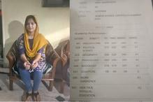 CBSE Results: پہلےہی امتحان میں ہوگیاماں کا انتقال، بیٹی نے صبر سےلیاکام اور کردکھایا یہ۔۔