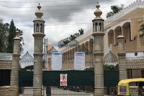 قربانی سے متعلق کرناٹک امارت شرعیہ کا اہم فتویٰ، مسلمانوں کے لئے جاری کی اہم ہدایات