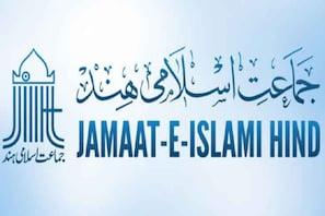 عیدالاضحی کو لےکر جماعت اسلامی ہند نے جاری کی گائڈ لائن، قربانی سے متعلق کہی یہ بڑی بات