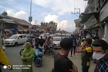 جموں وکمشیر: بڈگام میںلاک ڈاون کی اڑائی گئیں دھجیاں، بازاروں میں لوگوں کا جم غفیر