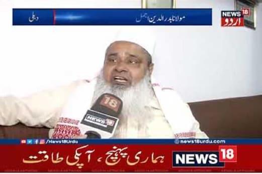 بڑی خبر: اے آئی یو ڈی ایف کے سربراہ اور رکن پارلیمنٹ مولانا بدرالدین اجمل کرو نا پوزیٹیو