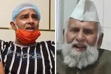 عیدالاضحیٰ سے متعلق سماجوادی ایم پی شفیق الرحمٰن کےمطالبہ پر بی جے پی رکن اسمبلی آگ بگولہ