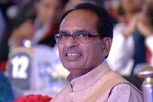 شیو راج سنگھ چوہان ہوئے کورونا پازیٹیو، کہا- میرے رابطے میں آئے سبھی لوگ کروالیں ٹسٹ