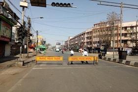 بھوپال میں کورونا کے قہر کے درمیان پھر ہوگا مکمل لاک ڈاؤن