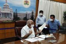 بنگلورو کا سب سے بڑا سرکاری اسپتال اب عام مریضوں کیلئے بھی دستیاب ہوگا