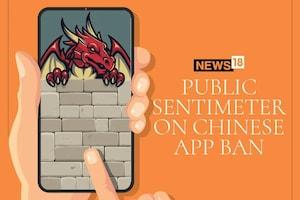 News18's Public Sentimeter : جانئے چینی ایپس پر پابندی کو لے کر ہندوستانیوں کی کیا ہے رائے