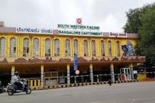 بنگلورو کا کنٹونمنٹ ریلوے اسٹیشن جعفر شریف کے نام سے منسوب ہوگا ، قرار داد پاس