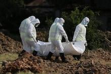 کورونا وائرس مریضوں کی لاشوں کےساتھ غیر انسانی سلوک، آخری رسوم کا ویڈیو وائرل