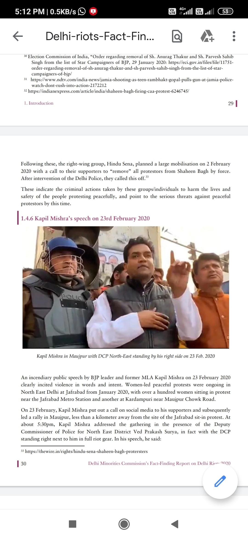 دہلی اقلیتی کمیشن نے آج اپنی کئی ساری رپورٹس جاری کیں، لیکن ساری نگاہیں دہلی فسادات کے بارے میں پیش کی جانے والی فیکٹ فائنڈنگ رپورٹ پر تھیں۔