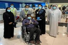 دبئی میں اسپتال کی انسانیت نوازی ، ہندوستانی شہری کا ڈیڑھ کروڑ روپے کا بل کیا معاف