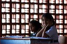 نئی تعلیمی پالیسی : اسکولی اور اعلی تعلیم میں بڑی تبدیلیاں ، جانئے 10 خاص باتیں