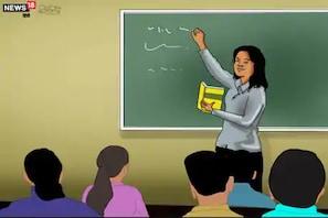 تعلیمی پالیسی میں پسماندہ طبقات کے لئے منصوبوں کی وضاحت ہو