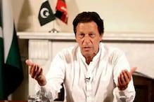 چین سے گھبرائے عمران خان، پاکستان نے 13دن میں ہی پب جی پر سے پابندی ہٹائی