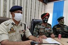 کشمیر میں پاکستان کی بڑی سازش ناکام ، منشیات اور گولہ باردو کے ساتھ لشکر سے وابستہ دو افراد گرفتار