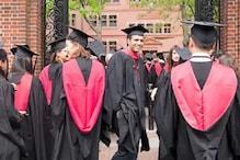 ہندستانی طلبہ کو لگ سکتا ہے بڑا جھٹکا، امریکہ سے واپس بھیجے جا سکتے ہیں گھر