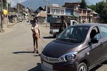 جموں۔کشمیر: ضلع اونتی پورہ میں ماسک نہ پہنے والوں کے خلاف پولیس کی کاروائی تیز