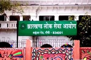 جھارکھنڈ: سول سروسیز امتحانات کےنتائج کا اعلان، کوئی مسلم امیدوار نہیں بن سکا ڈی ایس پی