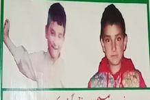 جموں وکشمیر: پانچ بہنوں کے اکلوتے بھائی 6 سالہ عمر فاروق کے قتل کی دوسری برسی پر گھر میں پھر ماتم