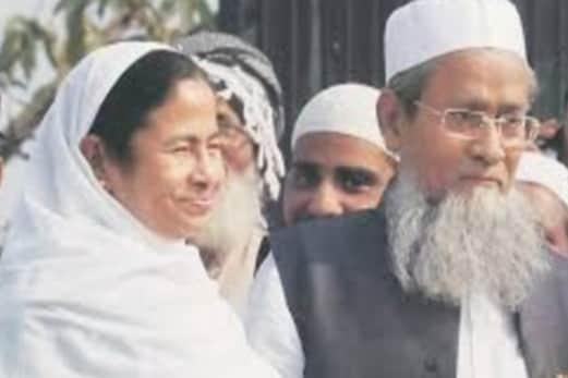 مغربی بنگال میں ترنمول کانگریس کی نئی ریاستی کمیٹی میں مسلم لیڈرشپ کا فقدان