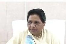 بی ایس پی صدر مایاوتی بولیں۔ راجستھان کے وزیر اعلیٰ اشوک گہلوت کو سکھایا جائے گا سبق