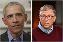 بل گیٹس ، اوبامہ ، وارین بفے اور ایپل سمیت کئی سرکردہ شخصیات کے ٹویٹر اکاونٹ ہیک