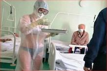 ٹرانسپیرنٹ کپڑے پہن کر مریضوں کا علاج کرتی تھی یہ نرس ، اب نیوز چینل پر کرے گی یہ کام