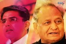 راجستھان بحران: اشوک گہلوت کو وزیر اعلیٰ ماننے کو تیار نہیں سچن پائلٹ