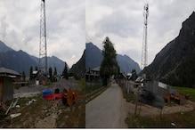بانڈی پورہ کے اس سرحدی علاقے میں ریلائنس جیو نے پہلی مرتبہ  شروع کی موبائل سروس
