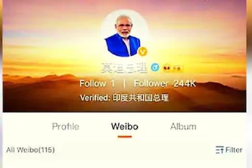 چین کے ساتھ سرحدی تنازعہ کے درمیان وزیر اعظم مودی نے چھوڑا Weibo ایپ