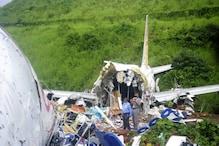 کھائی میں گر کر دو ٹکڑے ہوا طیارہ ، جانئے آخر کیسے بچ گئی 150 سے زیادہ مسافروں کی جان