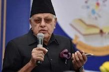 پاکستان کی سراہنا پر فاروق عبد اللہ کا بڑا بیان،بولے۔ ہم کسی کے ہاتھوں کی کٹھ۔پتلی نہیں...