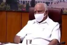 کرناٹک کے وزیر اعلیٰ بی ایس یدی یورپا کورونا پازیٹیو
