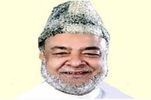 کرناٹک وقف بورڈ کے چیئرمین ڈاکٹر محمد یوسف نہیں رہے ، وزیر اعلی سمیت دیگر نے کیا تعزیت کا اظہار