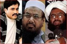 پاکستان میں ضبط ہوں گی حافظ سعید، مسعود اظہر اور داود ابراہیم کی جائیداد