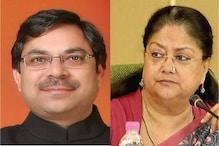 راجستھان سیاسی بحران: بی جے پی 'عدم اعتماد تحریک' کےذریعہ جانچے گی اپنے اراکین کی وفاداری