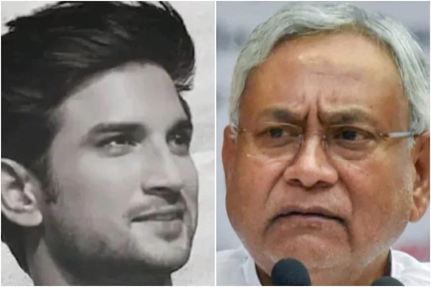 بہار کے وزیر اعلیٰ نتیش کمار نے نیوز 18 سے خاص بات چیت میں کہا کہ ان کی حکومت نے سشانت سنگھ راجپوت کی موت معاملے میں سی بی آئی جانچ کی سفارش کی ہے۔
