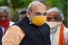 ایمس سے ڈسچارج ہوئے مرکزی وزیر داخلہ امت شاہ ، سانس لینے میں تکلیف کے بعد ہوئے تھے داخل
