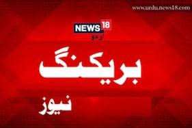 بریکنگ نیوز: مدھیہ پردیش میں ضمنی انتخاب کی تاریخوں کا اعلان، 30 اکتوبر کو ووٹنگ