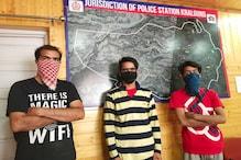 منشیات میں ملوث چار افراد گرفتار، پولیس نے کہا۔ سرحد پار سے منشیات کی ہو رہی اسمگلنگ