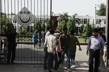 جامعہ ملیہ اسلامیہ کی شاندار کامیابی، یو پی پی ایس سی میں 12 امیدوار کامیاب